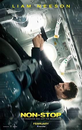 影評「空中救援」---從地表到天空,死不了也救不完!