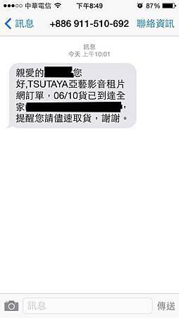 tsutaya016.jpg