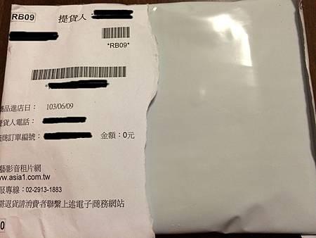 tsutaya017.JPG