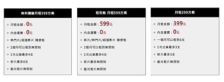 tsutaya002.png