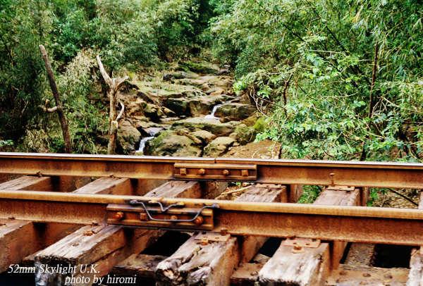 十分攝影行 鐵橋流水