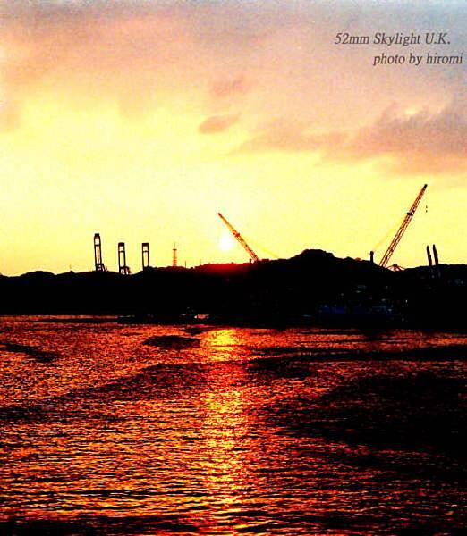 基隆和平港 夕陽or日出