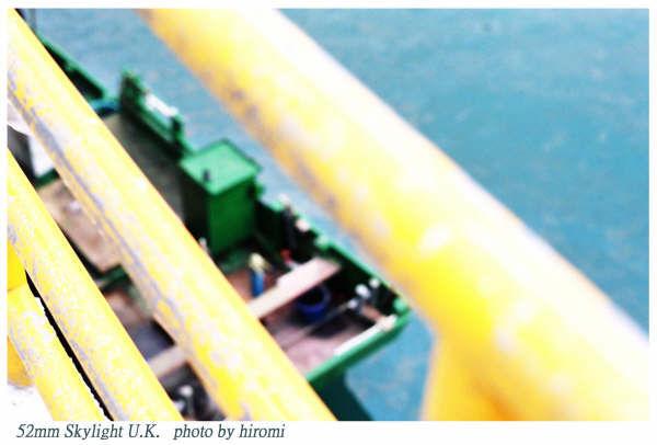 基隆和平港 透過間縫看世界