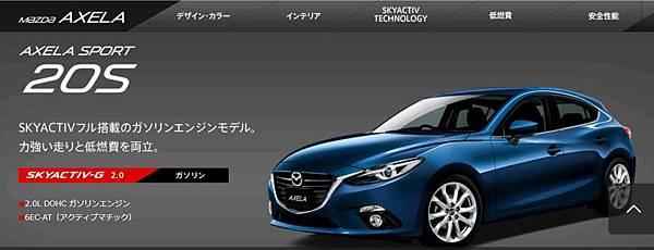 日本mazda3 axela.jpg