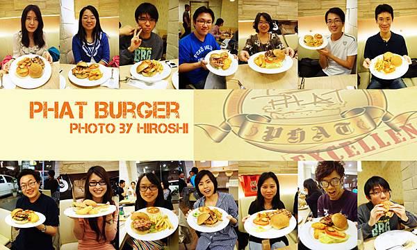 漢堡13人眾