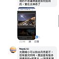 Screenshot_2018-07-21-12-39-45.png
