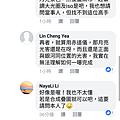 Screenshot_2018-07-21-12-39-50.png