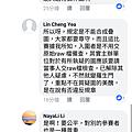 Screenshot_2018-07-21-12-39-56.png