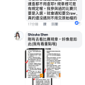 Screenshot_2018-07-21-13-13-11.png