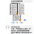 Screenshot_2018-07-21-13-13-17.png