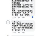 Screenshot_2018-07-21-13-48-55.png