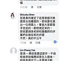 Screenshot_2018-07-21-13-21-36.png