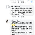Screenshot_2018-07-21-13-49-02.png