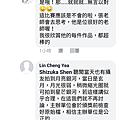 Screenshot_2018-07-21-15-11-31.png
