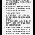 Screenshot_2018-07-21-18-16-07.png