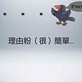 玉木宏報告.004.jpg