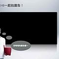 廣告.009.jpg