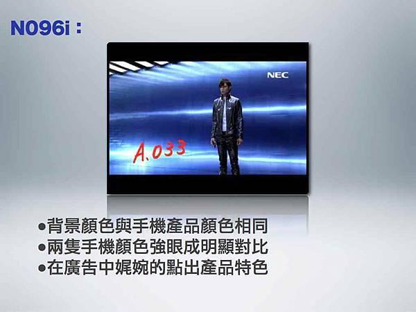 廣告.006.jpg
