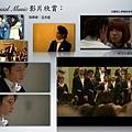 玉木宏報告.007.jpg