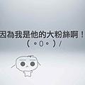 玉木宏報告.005.jpg