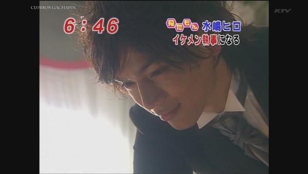 Mezamashi TV 01.09.2009 Mei Chan no Hitsuji (Mizushima Hiro, Eikura Nana, Sato Takeru etc.)[HDTV 1280x720][(001277)11-07-46].JPG