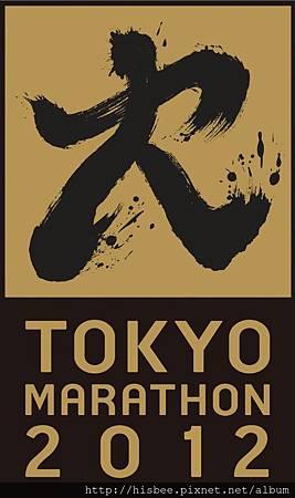 TokyoMarathon2012-2