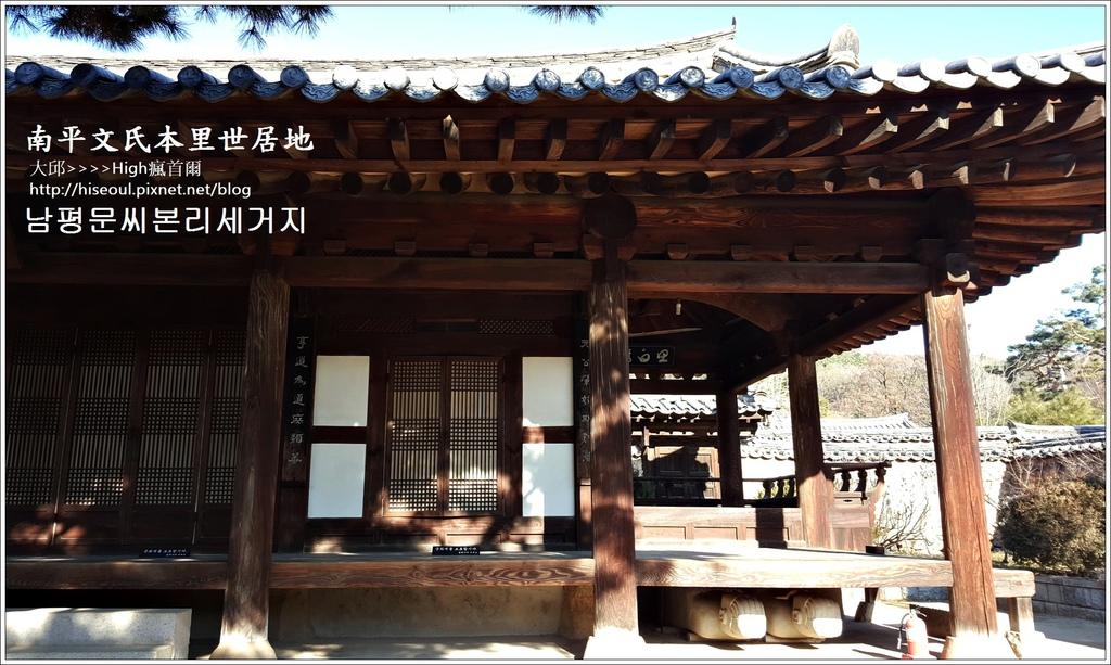 20161229_142149.jpg
