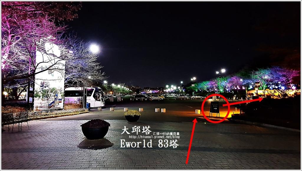20161229_182256.jpg