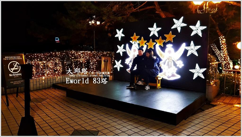 20161229_183405.jpg