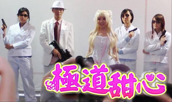 雪花壞妮in夢哈妮 (2-1).jpg