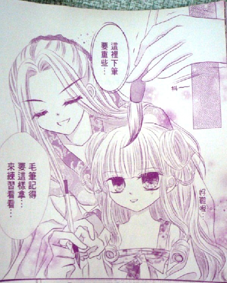 夢10 (6).JPG