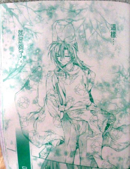 夢10 (25).JPG