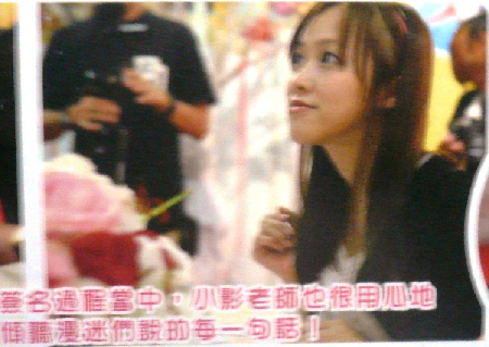 夢10 (2).JPG