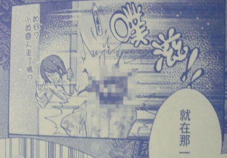 夢10 (32).JPG