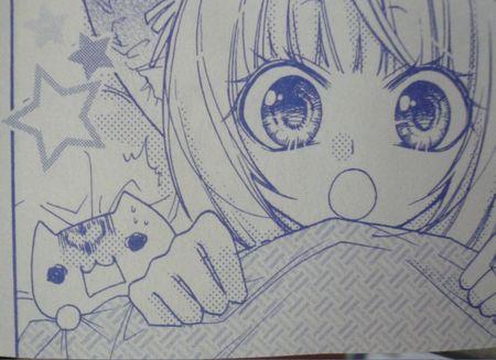 夢10 (33).JPG