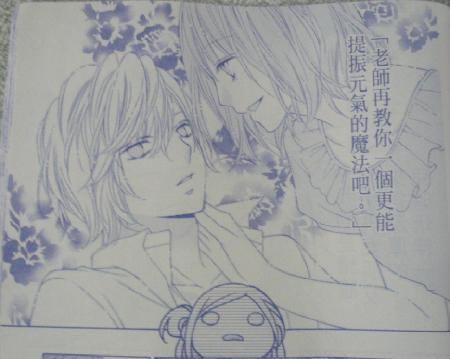 夢10 (27).JPG