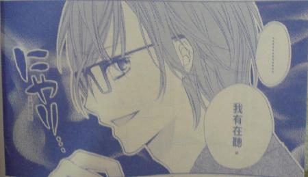 夢10 (28).JPG