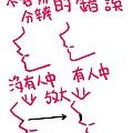 側面11.jpg