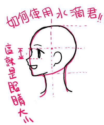 側面14.jpg