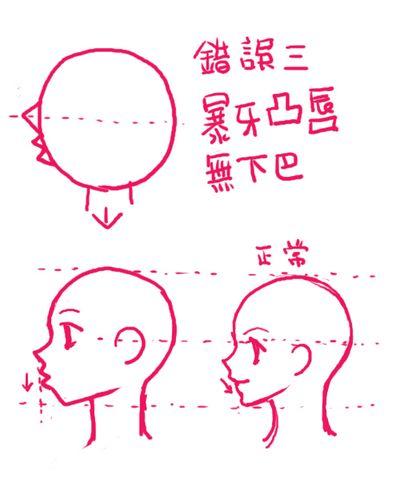 側面3.jpg