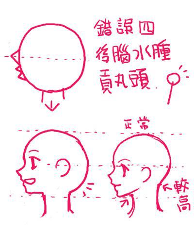 側面4.jpg