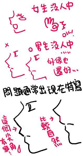 側面12.jpg