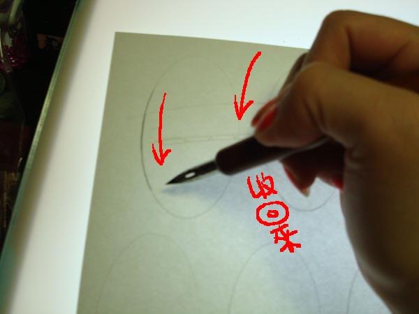 沾水筆練習03.jpg