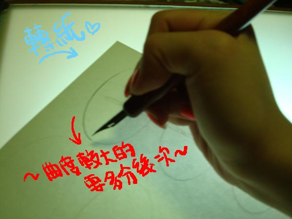 沾水筆練習04.jpg
