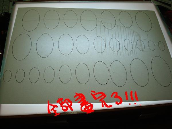 沾水筆練習10.jpg