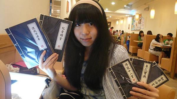 漢玲 in 翰林 (27).JPG