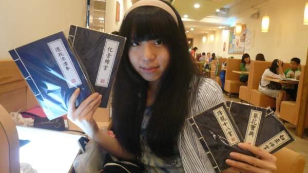 漢玲 in 翰林 (27)_001.JPG