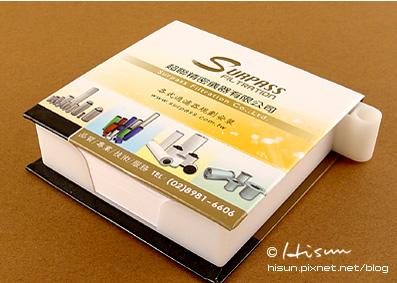 其他-超聯便條紙盒1.jpg