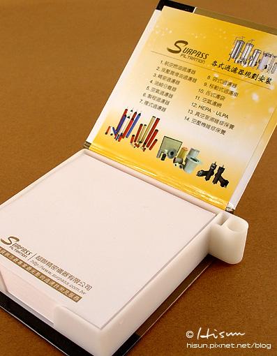 其他-超聯便條紙盒2.jpg