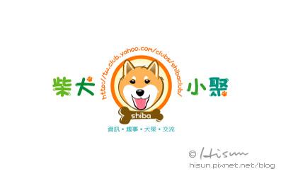 CI-柴犬01.jpg